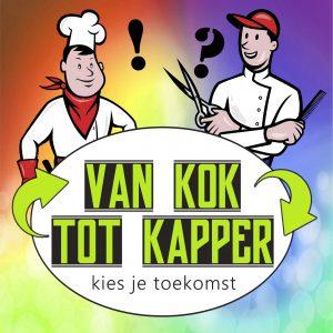 kok-tot-kapper-3